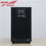 YTR3340科华UPS电源40KVA /32KW