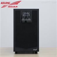10KVA科华ups电源FR-UK1110L详细使用说明