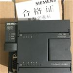 大连西门子S7-200扩展模块代理商