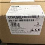 锦州西门子S7-200扩展模块代理商