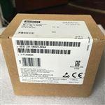 辽阳西门子S7-200扩展模块代理商