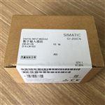 盘锦西门子S7-200扩展模块代理商