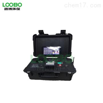Handset-Gas便携式汽车尾气分析仪