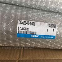 CDA2L40-540Z常用SMC气缸