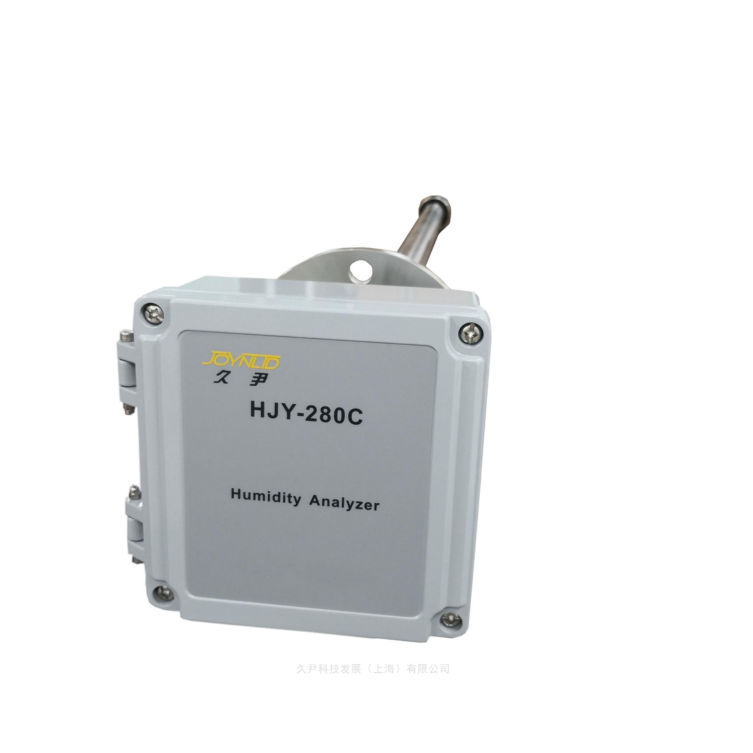 烟气湿度仪 烟气水分析仪