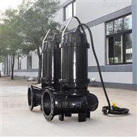 50-600WQWQ德能泵业水泵规格、口径、型号