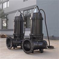 50-600WQ大口徑潛水排污泵廠家