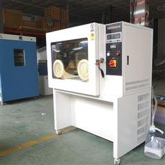 HSX500低濃度恒溫恒濕稱重系統
