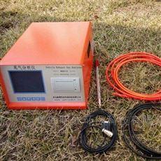 柴油不透光烟度检测就用LB-5Q尾气分析仪