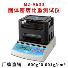 QL-300橡胶圈膨胀变化率检测仪