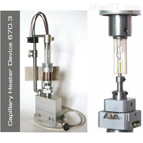 超高温高精X射线粉末衍射仪