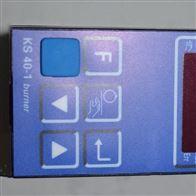 KS40-118-00990-G51德国PMA KS40-1 burner燃烧器PMA温度控制器