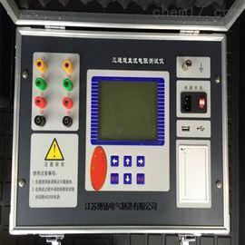 三通道直流电阻测试仪保质保量