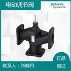 成都西门子VVF42.25-10C