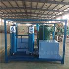 资质办理专配干燥空气发生器
