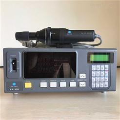 KONICA MINOLTACA-310色彩分析仪