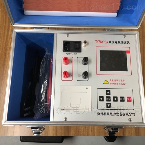 承试类五级泰宜5A变压器直流电阻测试仪