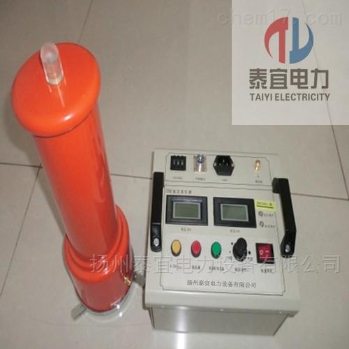 扬州泰宜0.1Hz程控超低频高压发生