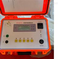 绝缘电阻测试仪承装修试电力资质