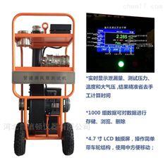 6900管道漏风监测设备