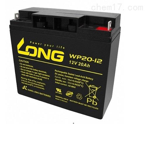 LONG广隆蓄电池WP20-12直流电源