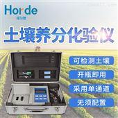 HED-Q800高精度智能土壤肥料养分速测仪
