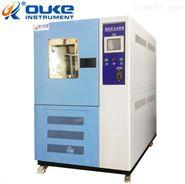 橡胶臭氧老化试验箱