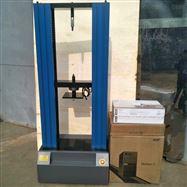 保温材料岩棉试验机