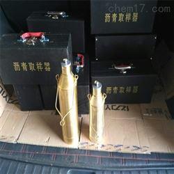 SYD-0601沥青取样器现货供应