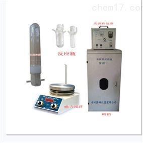 光化學反應儀DS-GHX-I