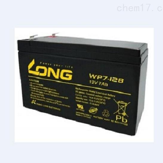 LONG广隆蓄电池WP7-12B销售