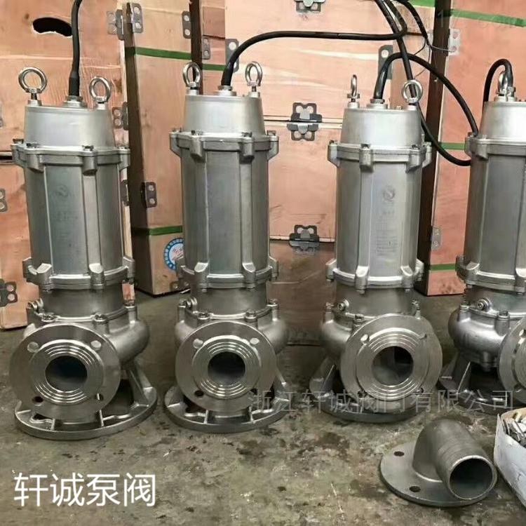 GWP型不锈钢管道式排污泵