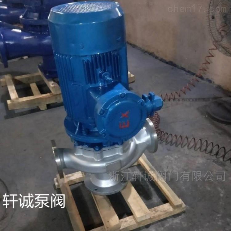 ZWB型防爆无堵塞自吸式排污泵