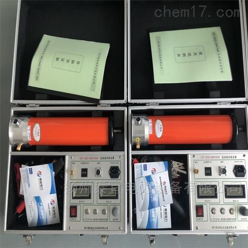 五级承试类设备60kV2mA直流高压发生器