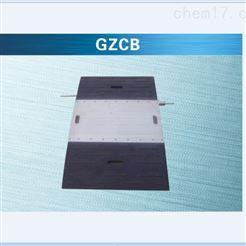GZCB柯力公路計重稱重傳感器