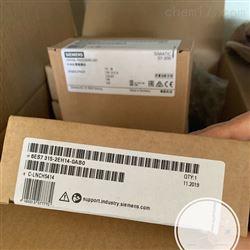 6ES7 315-2AH14-0AB0江苏西门子S7-300PLC模块一级代理商