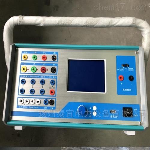五级承试类设备继电保护测试仪