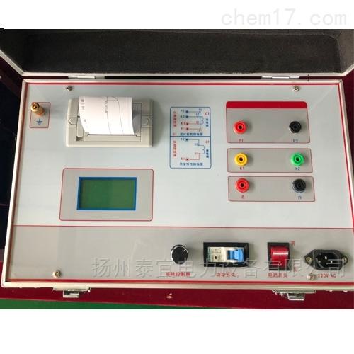 五级承试类设备CT互感器伏安特性测试仪