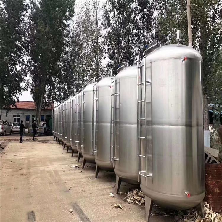 供应二手不锈钢储罐5立方-30立方环保卫生
