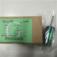 LP-20FB 2KΩ绿测器midori LP-20FB 2K位移传感器,电位器