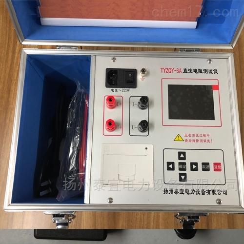五级承试类设备变压器绕组直流电阻测试仪