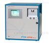小型在线VOCs质谱仪