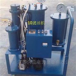 上海市三级承修电力资质办理服务指南