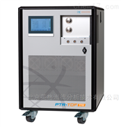 PTR-TOF 1000 Ultra質子轉移反應質譜儀