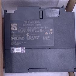 6ES7 318-3EL00-0AB0苏州西门子S7-300PLC模块代理商