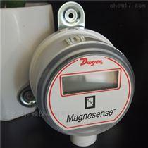 MS-311德威尔(Dwyer)MS-111过滤器压差控制器