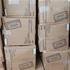 康宁4870 一次性无菌储液槽 大量现货促销