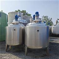 300L二手生物雙聯發酵罐