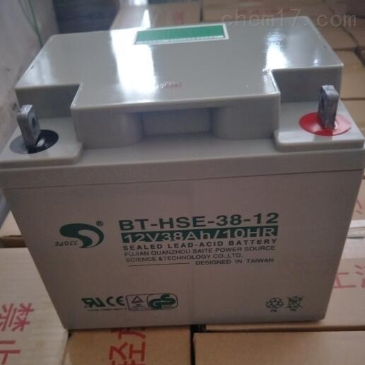 赛特蓄电池BT-HSE-38-12销售