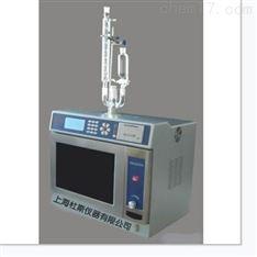 微波.超声波.紫外光催化合成仪
